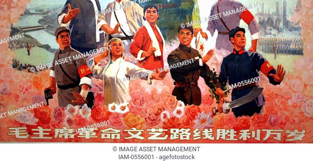 Follow Chairman Mao's words, become successors of the revolution. Painted by Zhao Youping (b 1932), text by Yuan Ying (b 1924