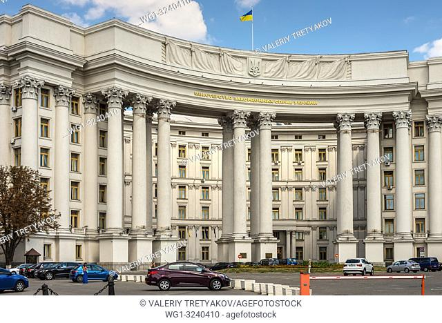 Kyiv, Ukraine - August 18, 2013: Ministry of Foreign Affairs of Ukraine is the Ukrainian government authority that oversees the foreign relations of Ukraine