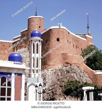 Muscat, Al Mirani Fort