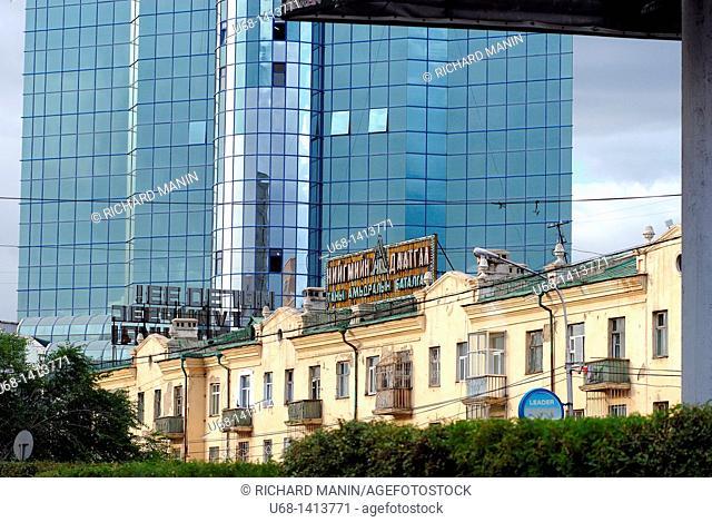 Mongolia, Ulan Bator, downtown
