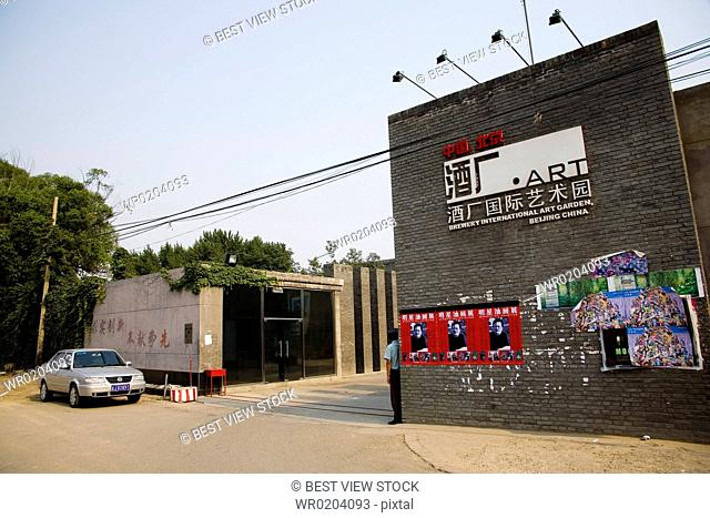 Scene of Brewery International Art Gardon,Beijing