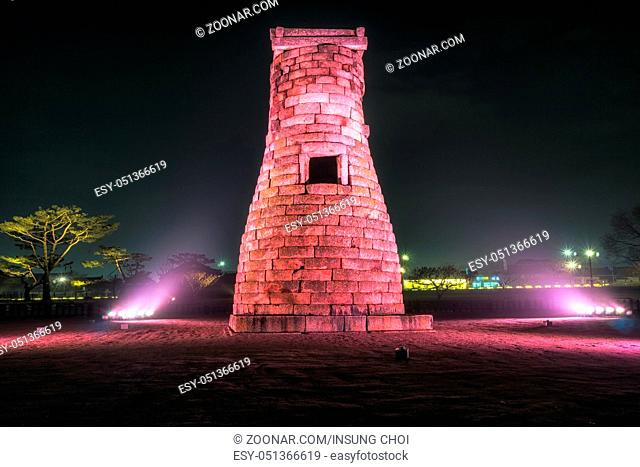 cheomseongdae observatory tower taken at night. Gyeongju, south korea