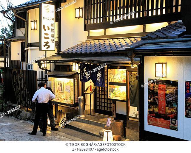 Japan, Kyoto, Maruyama Park, restaurant,