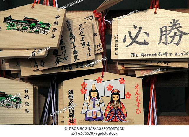 Japan, Nagasaki, Suwa Shrine, ema, votive tablets,