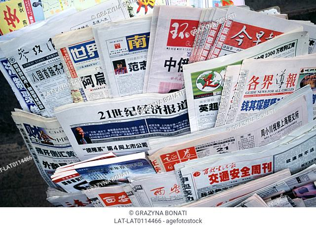 The number of newspapers in mainland China has increased from 42 in 1968 to 382 in 1980 and more than 2,200 today. In 2006