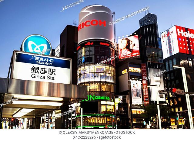 Ginza Tokyo Metro subway station sign at night. Ginza, Tokyo, Japan 2014