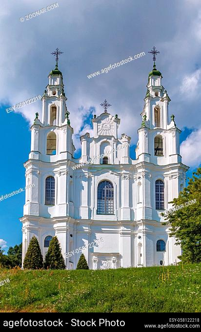 Cathedral of Holy Wisdom in Polotsk was built between 1044 and 1066, Belarus. In the 18th century was rebuilt in Vilnius baroque style. Facade