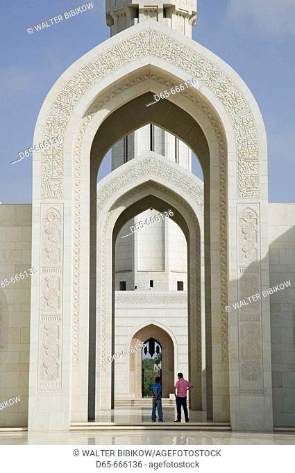 OMAN-Muscat-Al-Ghubrah: Grand Mosque-Minaret View