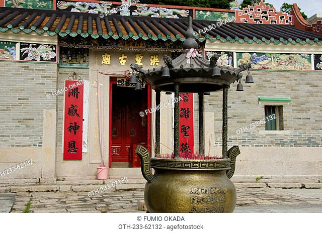 Hung Shing Ye Temple, NESCO Asia-Pacific heritage on Kau Sai Chau, off Sai Kung, Hong Kong