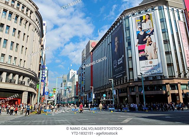 Mitsukoshi shopping centre, Ginza, Tokyo