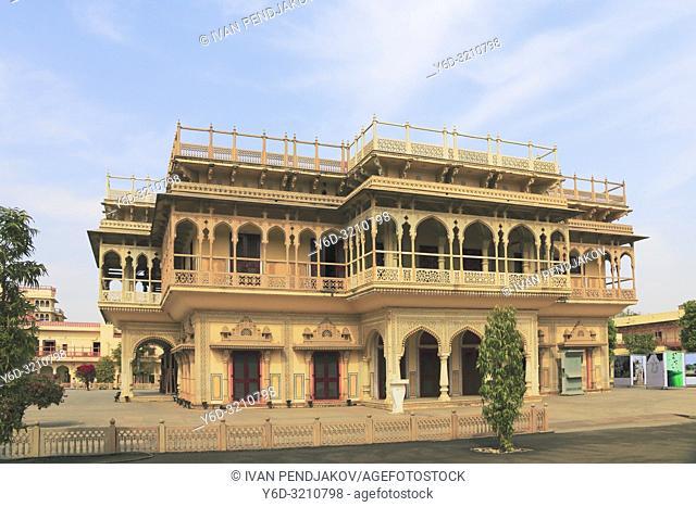 Mubarak Mahal, City Palace, Jaipur, Rajasthan, India