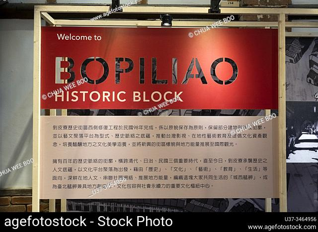 Bo Pi Liao Historical Building, Wanhua District, Taipei, Taiwan