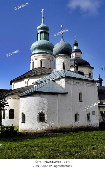 Russia, Goritzy, Church at the Monastery of the Resurrection, (founded by Saint Cyril in 1397), (Vologda Oblast)