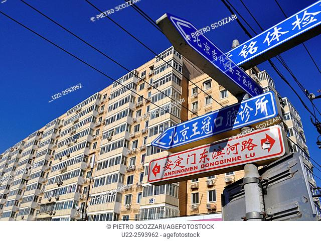 China, Beijing, big apartment buildings and street indications...