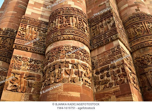 Intricate carvings on Qutb Minar, New Delhi, India