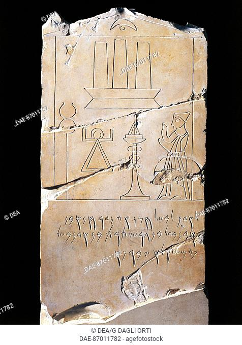 Phoenician civilization. 6th century b. C. Votive stele dedicated to god Baal Hammon from Hanno, son of Adonobal From Lilibeo (Italy, Sicily region)  Palermo