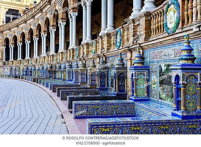 Plaza de España (Spain Square), Seville