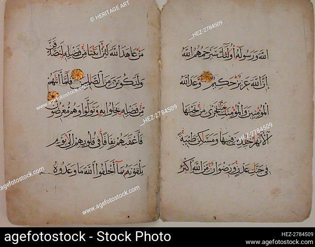 Bifolium from a Qur'an Manuscript, 15th century. Creator: Unknown