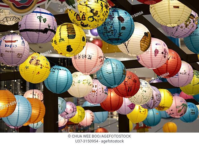 Colourful lanterns decorations at AEON Mall, Kuching, Sarawak, Malaysia