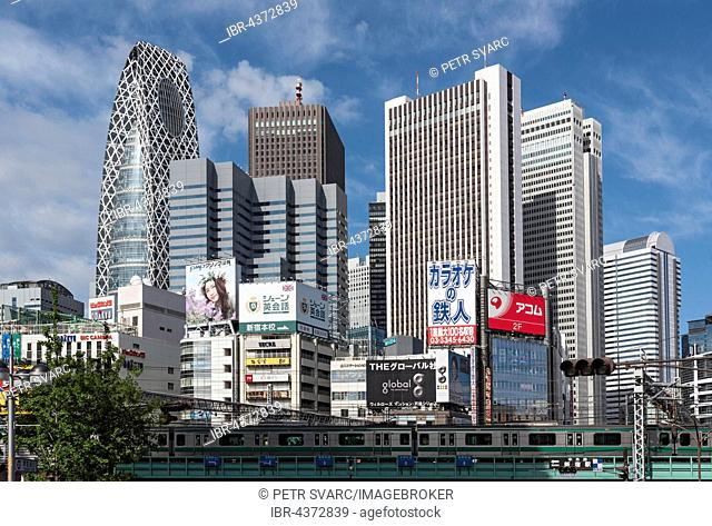 Skyscrapers, Maude Gakuen Cocoon Tower, L Tower and Sompo Japan Building, Nishi Shinjuku, Tokyo, Japan