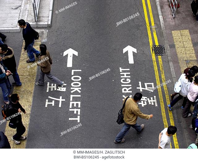 Look left, look right in different languages in Hong Kong, China, Hong Kong