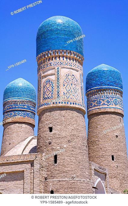 Char Minar, Bukhara, Uzbekistan