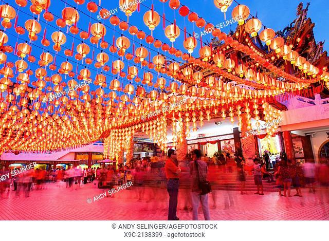 Thean Hou Temple in Kuala Lumpur During Chinese New Year, Malaysia