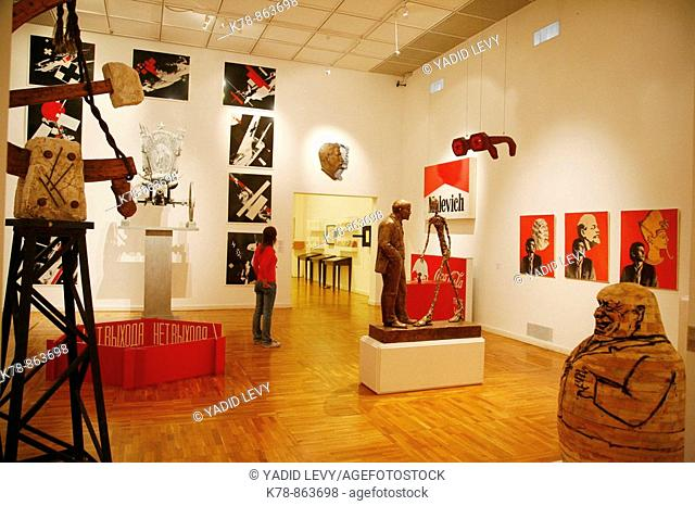 Sep 2008 - Modern art exhibition at the New Tretyakov Gallery museum, Moscow, Russia