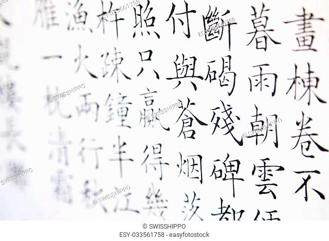 Chinese hieroglyphs on the paper