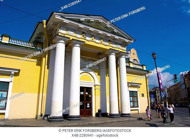 Tourist information, Sennaya square, the Haymarket, central Saint Petersburg, Russia, Europe