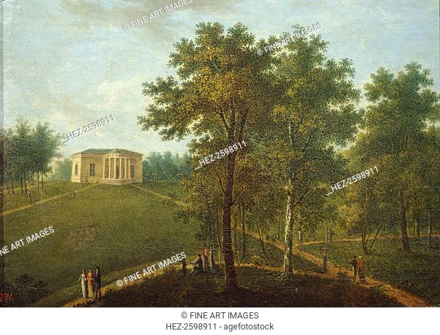 Temple of Truth. View in the Park of Kurakin Estate Nadezhdino, End 1790s. Found in the collection of the Regional Art Gallery, Tver