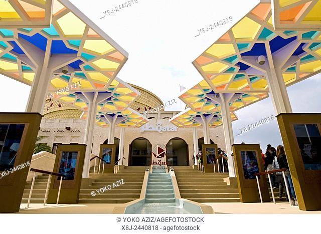 Italy, Milan, EXPO 2015, Qatar pavilion