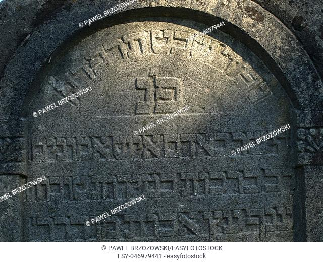 Close up of old jewish grave monument. Horizontal image