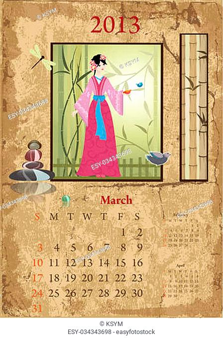 Vintage Chinese-style calendar for 2013, march