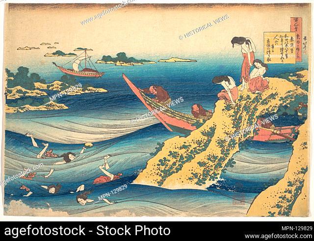 Poem by Sangi no Takamura (Ono no Takamura), from the series One Hundred Poems Explained by the Nurse (Hyakunin isshu uba ga etoki)