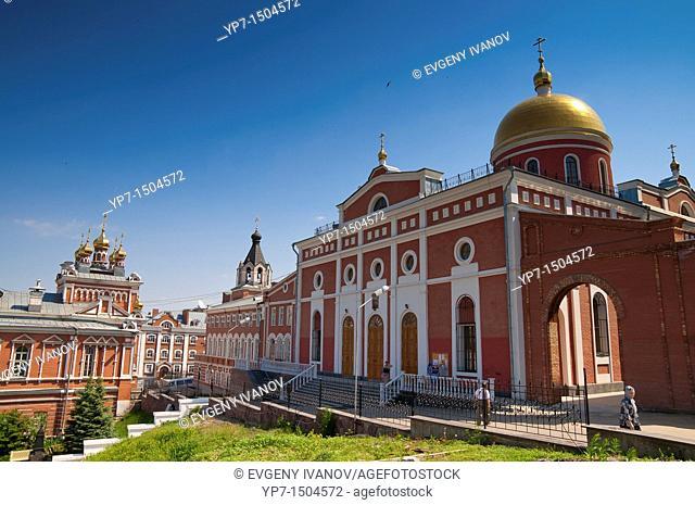 Iversky nunnery Monastery in summer day near Volzhsky prospect In Samara Russia
