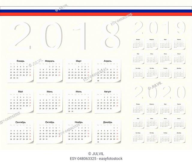 Set of Russian 2018, 2019, 2020 vector calendars with shadow angles. Week starts from Monday