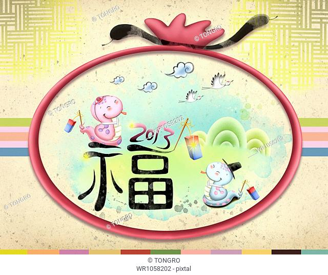 illustration of new year 2013 featuring snake