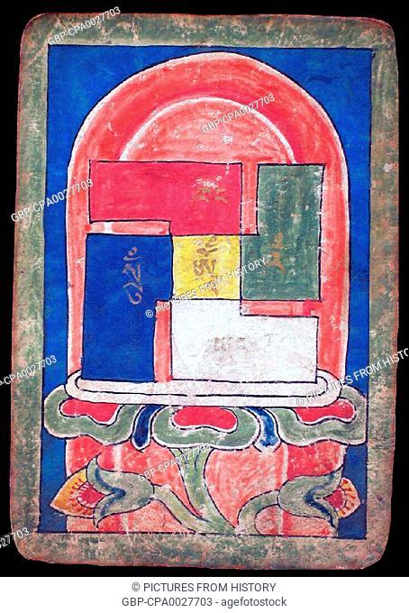 China / Tibet: Bon, or Bon Po left-facing or counter-clockwise svastika / swastika