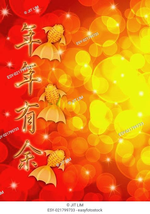 Three Fancy Goldfish with Chinese Auspicious Text