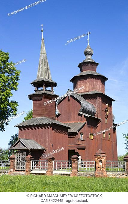 Church of St John the Theologian (1687-89), Near Rostov Veliky, Golden Ring, Yaroslavl Oblast, Russia