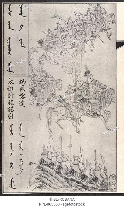 Nurhaci looks on as two Mongol leaders are put to death outside a city wall. A facsimile of the 1781 edition of the Manzhou shilu