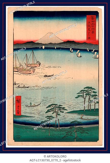 Kazusa kuroto no ura, Kuroto no Ura in Kazusa Province., Ando, Hiroshige, 1797-1858, artist, 1858., 1 print : woodcut, color ; 36 x 24.6 cm