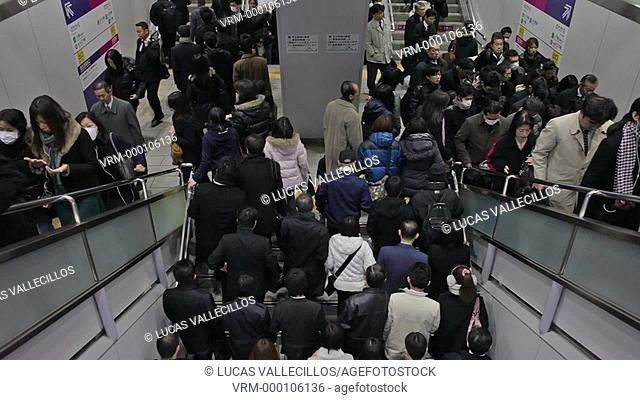 Shinjuku station.Tokyo city, Japan, Asia