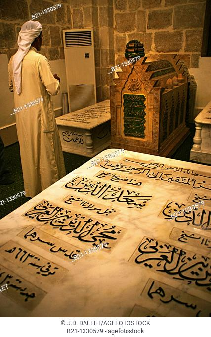 Mosque of Mohi ed Din: Tomb of the Algerian hero, Abdel Kader, at Damascus, Syria