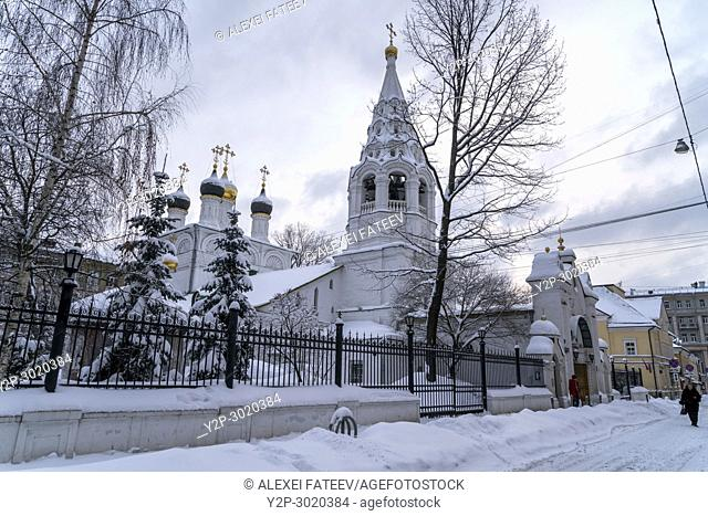 Church of the Transfiguration of Jesus on the Sand in Moscow, Russia