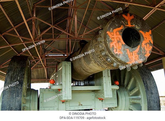 Cannon at Jaigarh fort ; Jaipur ; Rajasthan ; India