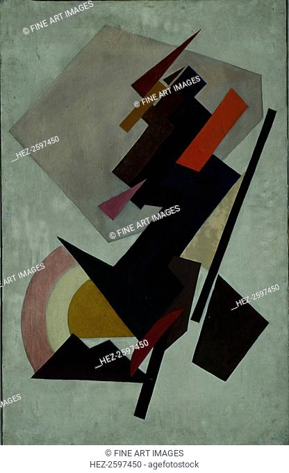 Abstracte composition. (Suprematism), 1910s. Found in the collection of the State Art Museum of Kazakh Republic, Almaty