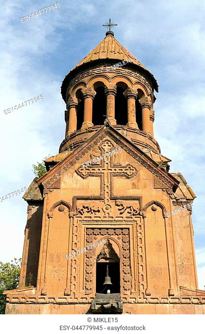 The church of Yeghvard ( Surp Astvatsatsin) completed in 1301 is located in the center of the town of Yeghvard in the Kotayk province of Armenia