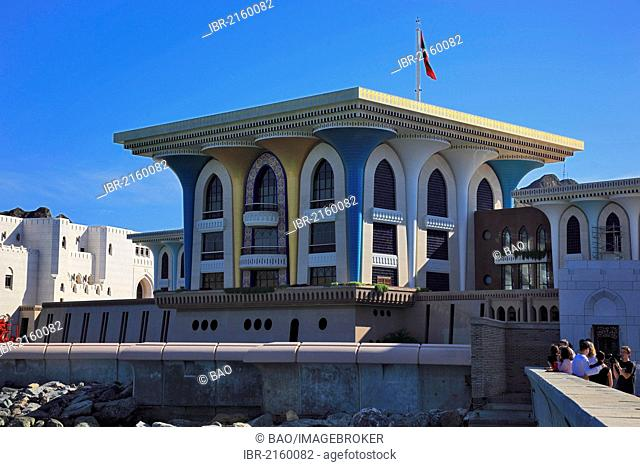 The Palace of Sultan Qaboos, Muscat, Oman, Arabian Peninsula, Middle East, Asia